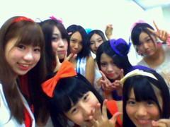 愛永 公式ブログ/Fine Color 20120915 画像2