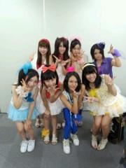 愛永 公式ブログ/Fine Color 20120915 画像1