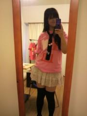 弥音夏 公式ブログ/るんるん♪ 画像1