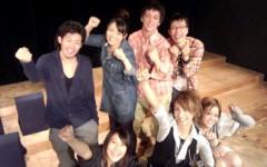 弥音夏 公式ブログ/冬キリ� 画像1