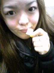 弥音夏 公式ブログ/なぁんと 画像1