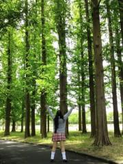 弥音夏 公式ブログ/お久しぶりのブログです! 画像2