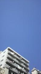 弥音夏 公式ブログ/快晴&秋の香り 画像1