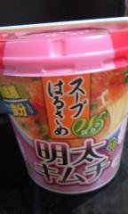 弥音夏 公式ブログ/☆8/3返信&お礼☆ 画像1
