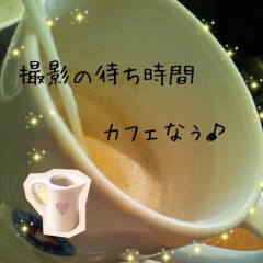 弥音夏 プライベート画像 (no title)