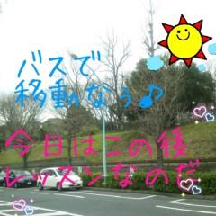 弥音夏 プライベート画像/ブログの写メー☆ (no title)