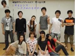 弥音夏 公式ブログ/舞台告知ーー! 画像1