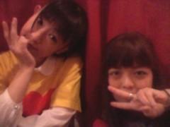 弥音夏 公式ブログ/志乃ちゃんと一緒! 画像1