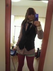 弥音夏 公式ブログ/むかうぞー! 画像1