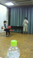 弥音夏 公式ブログ/稽古なぅ! 画像1