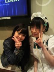 弥音夏 公式ブログ/友達と 画像1
