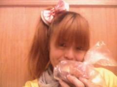 弥音夏 公式ブログ/もらったー☆ 画像1
