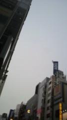 弥音夏 公式ブログ/観劇終了っ!! 画像1