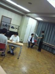 弥音夏 公式ブログ/うっしゃー! 画像3