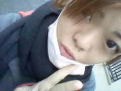 弥音夏 公式ブログ/ぬあーー 画像1