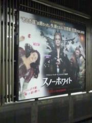 弥音夏 公式ブログ/帰宅前するぞー! 画像1