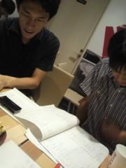 弥音夏 公式ブログ/練習なぅ☆ 画像1