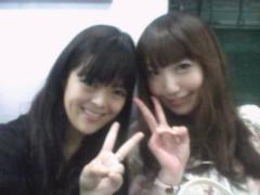 弥音夏 公式ブログ/素敵素敵 画像1