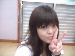 弥音夏 公式ブログ/休憩なう☆ 画像2