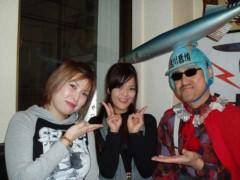 弥音夏 公式ブログ/聞いた人いるかな?? 画像1