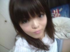 弥音夏 公式ブログ/昨日の事纏めてみました☆ 画像2