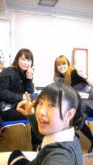 弥音夏 公式ブログ/久々に! 画像1
