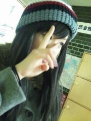 弥音夏 公式ブログ/ソロの練習(*´∇`*) 画像2
