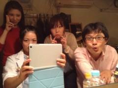 弥音夏 公式ブログ/いつのまにか 画像1