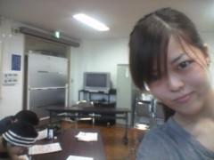 弥音夏 公式ブログ/休憩� 画像1