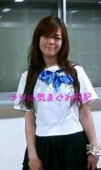 弥音夏 公式ブログ/懐かしい☆ 画像2