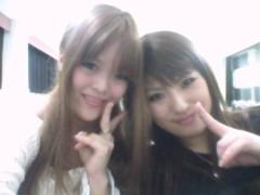 弥音夏 公式ブログ/ゆうちゃんとー! 画像1