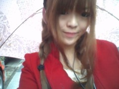 弥音夏 公式ブログ/雨だあ!! 画像1