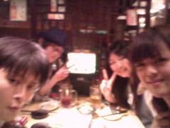 弥音夏 公式ブログ/おわったぁ☆ 画像1