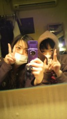 弥音夏 公式ブログ/楽屋〜♪ 画像1
