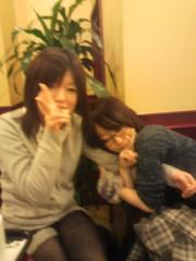 弥音夏 公式ブログ/まだまだ 画像1