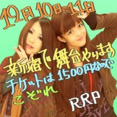弥音夏 公式ブログ/久々に♪ 画像1