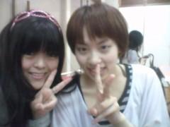 弥音夏 公式ブログ/うっしゃー! 画像1