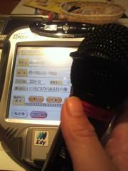 弥音夏 公式ブログ/友達と☆ 画像1