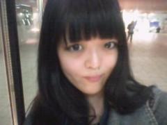 弥音夏 公式ブログ/染めたよ☆ 画像1