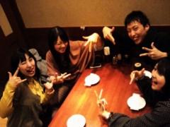 弥音夏 公式ブログ/忘れる前に! 画像1