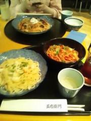 弥音夏 公式ブログ/たべものー♪ 画像1