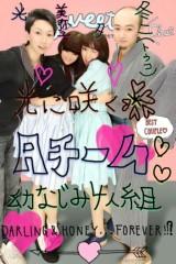弥音夏 公式ブログ/プリクラー♪ 画像1