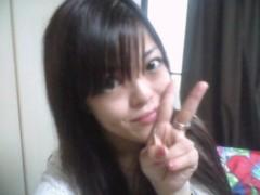 弥音夏 公式ブログ/よぉしっ! 画像1