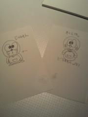 弥音夏 公式ブログ/絵描き歌 画像3