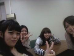 弥音夏 公式ブログ/アイドルグループ 画像2