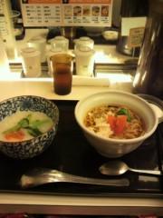 弥音夏 公式ブログ/わくてか☆ 画像1