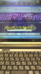 弥音夏 公式ブログ/お知らせ☆ 画像1