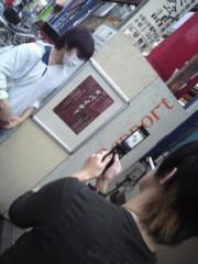 弥音夏 公式ブログ/観てきました♪ 画像1
