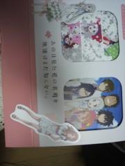 弥音夏 公式ブログ/あの花 画像2