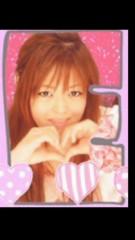 弥音夏 公式ブログ/寝れなくて 画像1